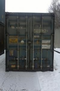 45фут контейнер