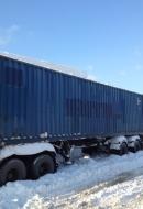 40фут контейнер