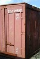 5 тонный контейнер